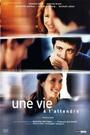 Фильм «Я так долго ждал тебя» (2004)