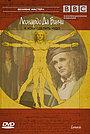 Фільм «BBC: Леонардо Да Винчи» (2003)
