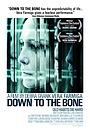 Фільм «До последней черты» (2004)