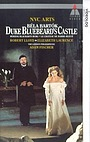 Фільм «Duke Bluebeard's Castle» (1988)
