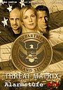 Серіал «Матрица: Угроза» (2003 – 2004)