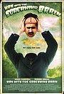 Фильм «Человек с кричащим мозгом» (2005)