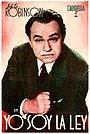 Фильм «Я – это закон» (1938)