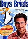 Фільм «Коротко о парнях 2» (2002)