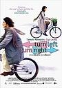 Фільм «Налево, направо» (2003)