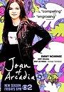 Серіал «Джоан з Аркадії» (2003 – 2005)