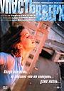 Фильм «Упасть вверх» (2002)