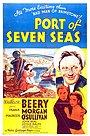 Фільм «Порт семи морей» (1938)