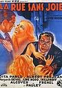 Фільм «Безрадостная улица» (1938)