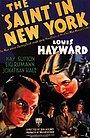 Фільм «Святой в Нью-Йорке» (1938)