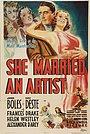 Фильм «Она вышла замуж за артиста» (1937)