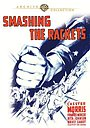 Фільм «Разрушение Ракетки» (1938)