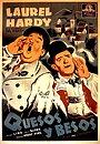 Фільм «Швейцарская мисс» (1938)