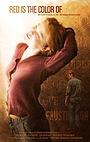 Фильм «Красный цвет» (2007)