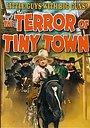 Фільм «Террор крошечном городке» (1938)