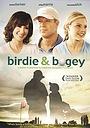 Фільм «Пташка и пугало» (2004)