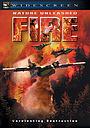 Фильм «Стихия огня» (2004)