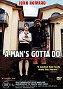 Фільм «То, что мужчина должен делать» (2004)