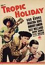 Фільм «Тропические каникулы» (1938)