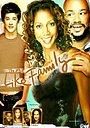 Серіал «Как одна семья» (2003 – 2004)