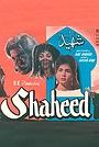 Фильм «Shaheed» (1962)
