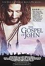Фільм «Евангелие от Иоанна» (2003)