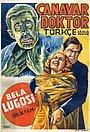 Фільм «Мертвые глаза Лондона» (1939)
