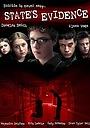 Фільм «Свидетель обвинения» (2004)