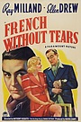 Фільм «Французская без слез» (1940)