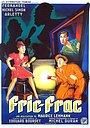 Фільм «Фрич, ГРП» (1939)