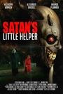Фильм «Помощник сатаны» (2004)