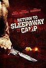 Фільм «Повернення до сплячого табору» (2008)