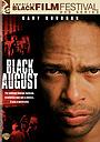 Фільм «Черный август» (2007)