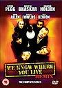 Серіал «Мы знаем, где ты живёшь» (1997)