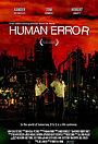 Фільм «Людская ошибка» (2004)