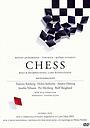 Фільм «Шахматы» (2003)
