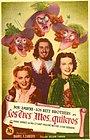 Фильм «Три мушкетера» (1939)