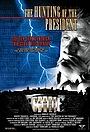Фильм «Охота на президента» (2004)