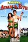 Фильм «Адам и Ева» (2005)