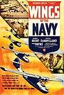 Фільм «Крылья флота» (1939)