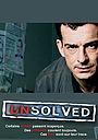 Сериал «Преступления без срока давности» (2002 – ...)