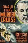 Фільм «Смертельный круиз Чарли Чана» (1940)