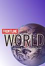 Серіал «Frontline/World» (2002 – ...)