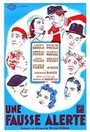Фільм «Ложная тревога» (1945)