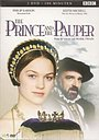 Серіал «Принц и нищий» (1996)