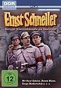 Фильм «Эрнст Шнеллер» (1977)