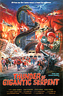 Фільм «Гром гигантского змея» (1988)