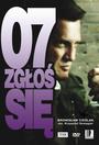 Серіал «Доложи, 07» (1976 – 1987)