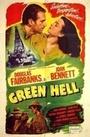 Фільм «Зеленый ад» (1940)