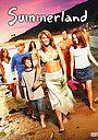 Серіал «Вічне літо» (2004 – 2005)